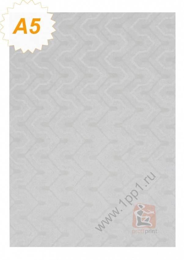 бумага с водяным знаком верже