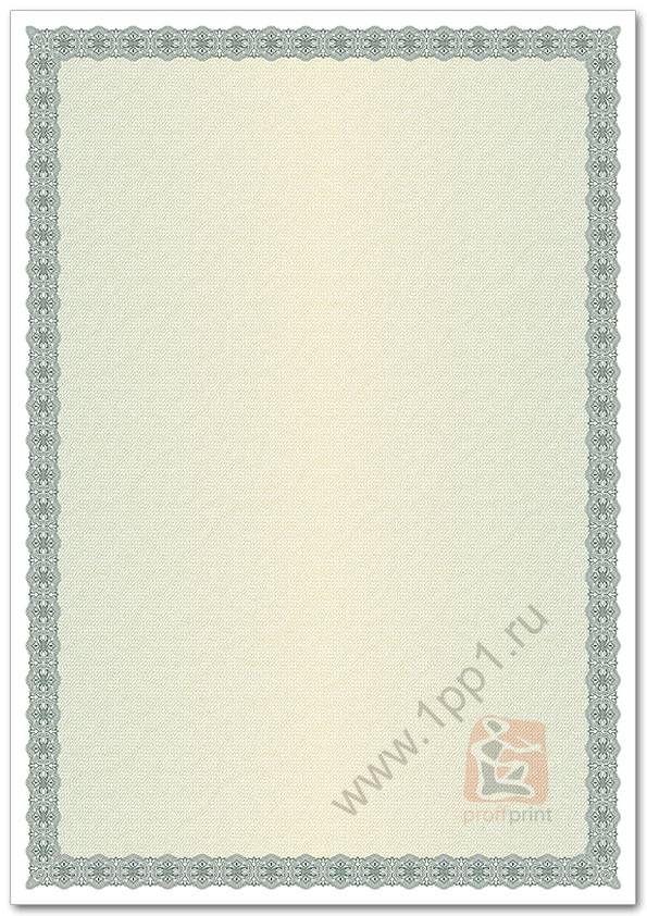 бумага с водяным знаком рф купить