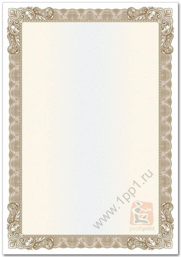 бланки с защитой от подделок - фото 4