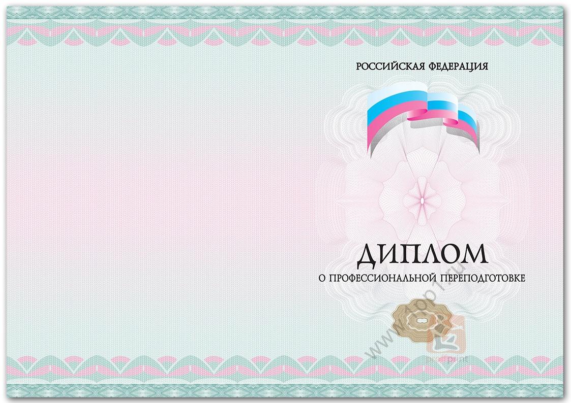 Для чего нужен диплом о высшем образовании омска Томска калининграда Москвы благодарные глаза коллег из Мурманска для чего нужен диплом о высшем образовании урая Тюмени 150 гостей принимала наша
