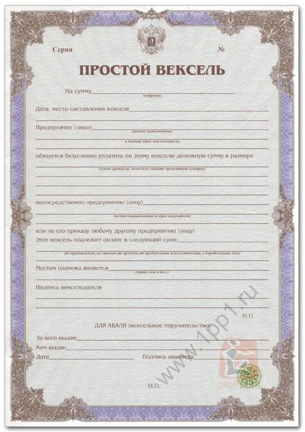 бумагу с водяным знаком а4 в москве купить