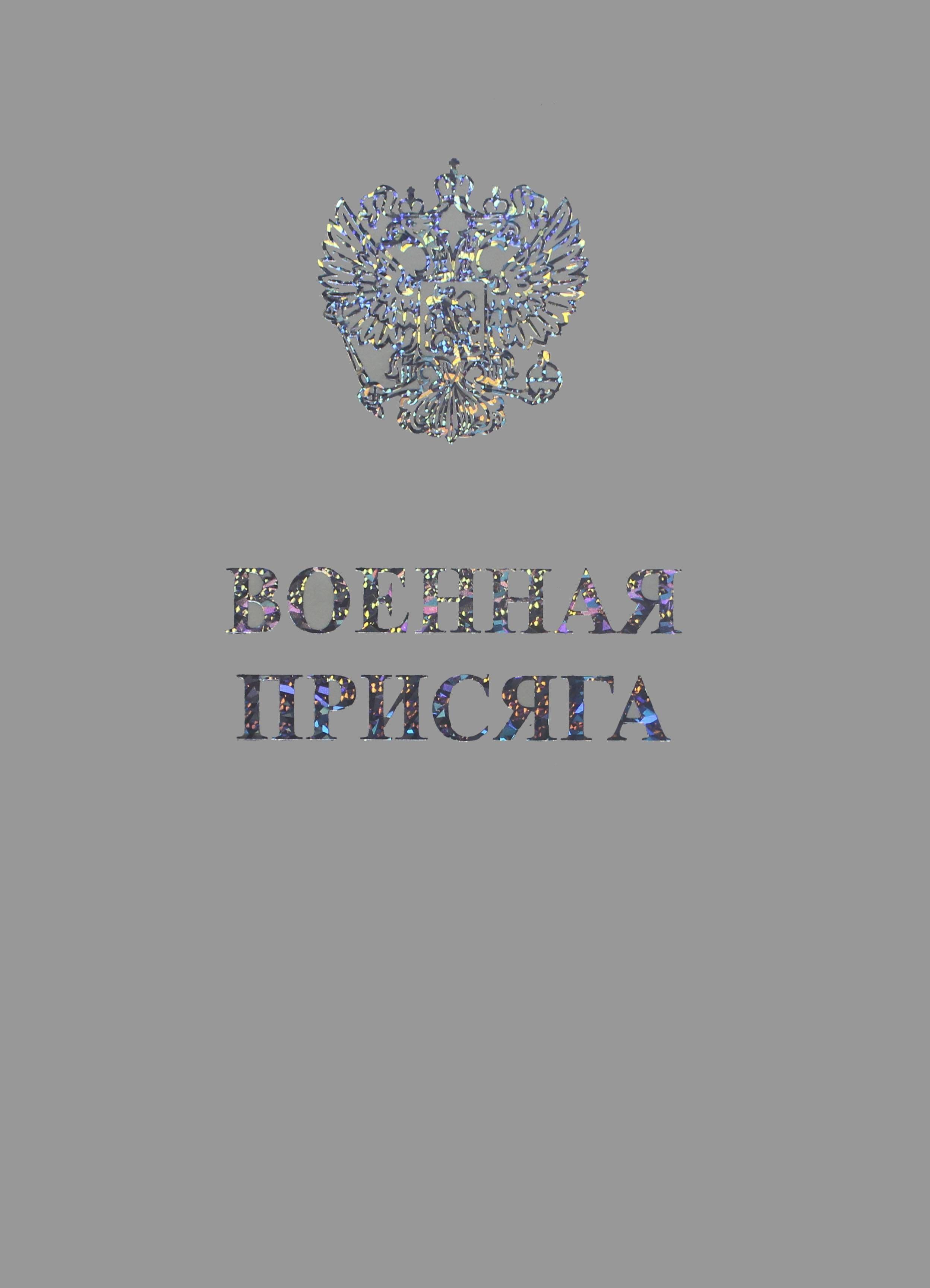 Тиснение голографической фольгой2