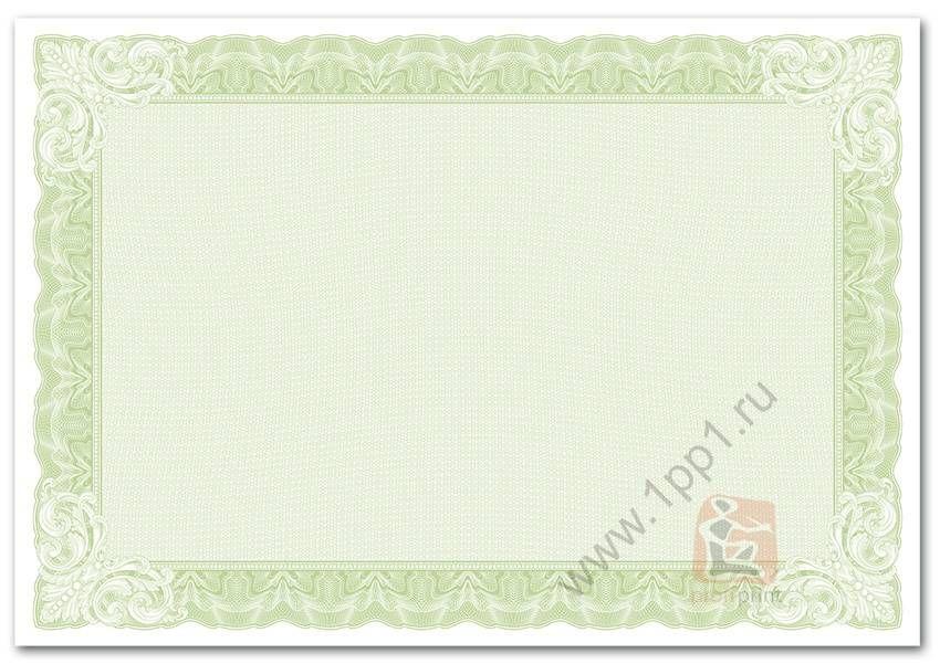 Чистый бланк диплома А горизонтальный с защитами купить Чистый бланк диплома А4 горизонтальный с защитами Оборот small