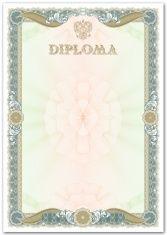 Купить диплом международного образца чистый бланк Профф Принт Бланк диплома международного Прибыльный пустой